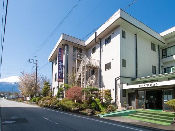 富士の宿 おおはし/外観