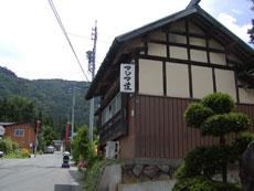 民宿マジマ荘/外観