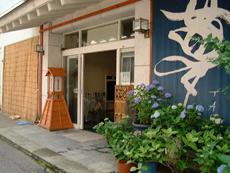 野沢温泉 大丸屋旅館/外観