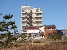 飯岡温泉 グロリア九十九里浜/外観
