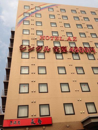 HOTEL AZ 宮崎佐土原店/外観