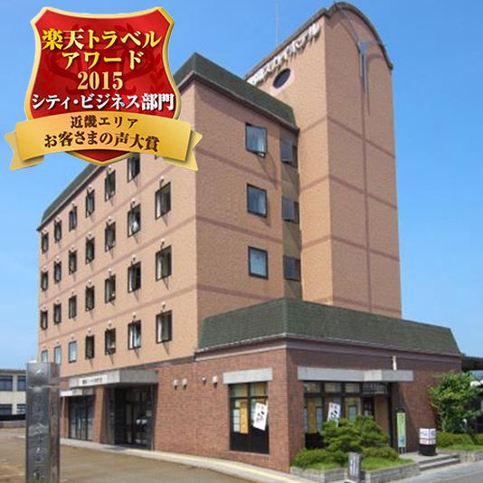 豊岡スカイホテル/外観