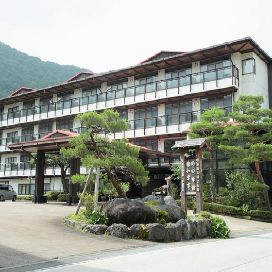 奥飛騨 平湯温泉 岡田旅館/外観