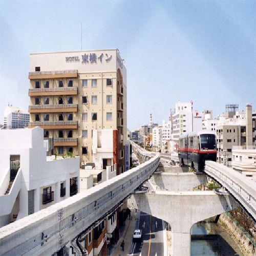 東横イン那覇国際通り美栄橋駅/外観