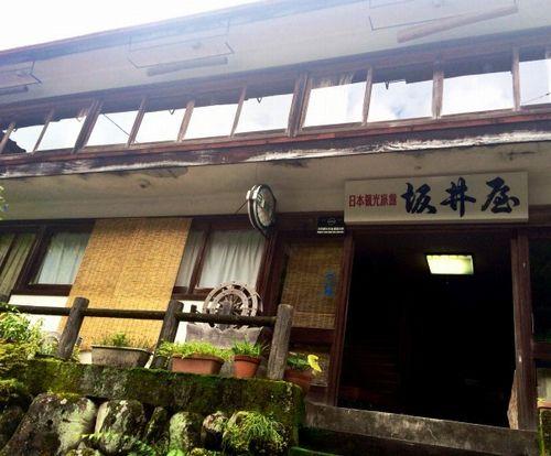 龍神温泉 坂井屋旅館/外観
