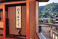 観光旅館 大和屋/客室