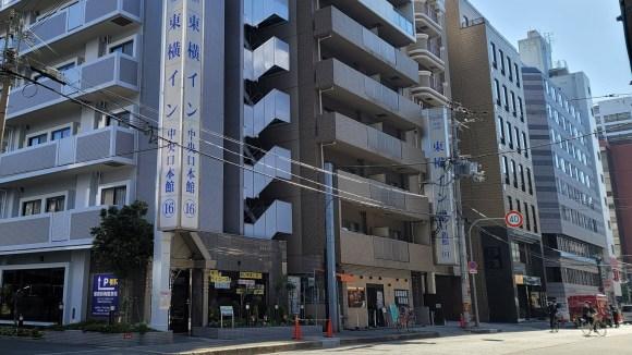 東横イン新大阪中央口本館/外観