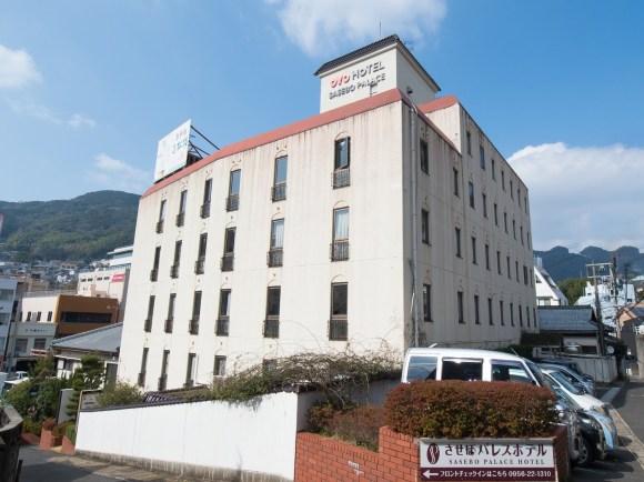 させぼパレスホテル/外観