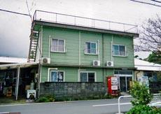 民宿 田代荘 <八丈島>/外観