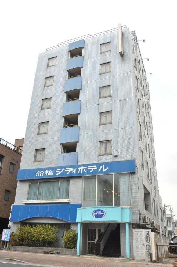 船橋シティホテル/外観