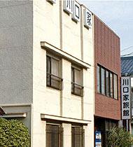 川口家旅館/外観