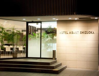 ホテルアーバント静岡/外観