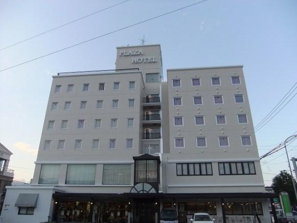 天草プラザホテル/外観