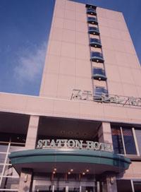ステーションホテル 桑名/外観
