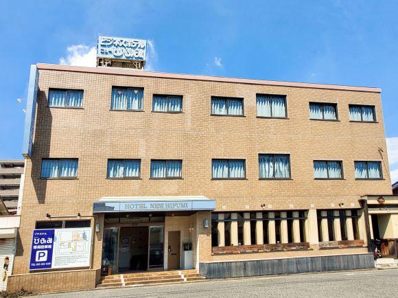 プチホテル ニューひふみ/外観