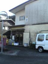 民宿 稲本 <大島>/外観