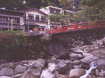 湯の山温泉 渓流の宿 観光旅館 蔵之助/外観