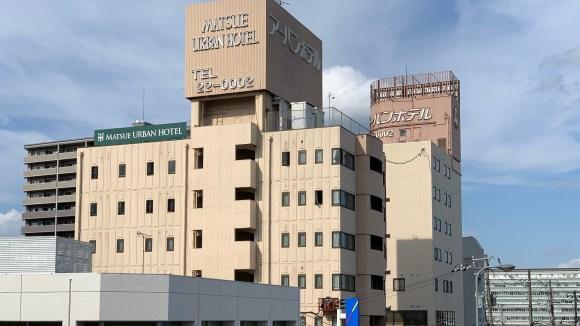 松江アーバンホテル/外観