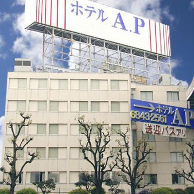 ホテル A.P(大阪空港前)/外観