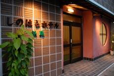 日奈久温泉 しのはらホテル 浜膳/外観