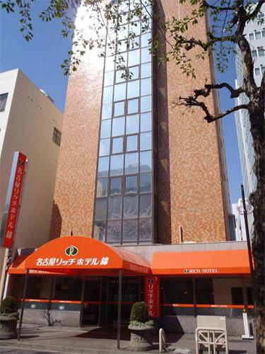 名古屋リッチホテル錦(旧名古屋グリーンホテル)/外観