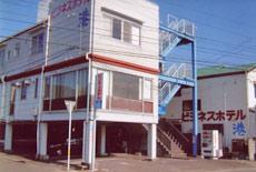 ビジネス民宿 港/外観