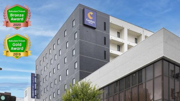 コンフォートホテル仙台西口/外観