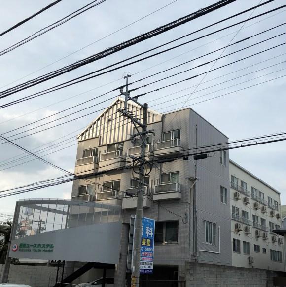 福岡ユースホステル/外観