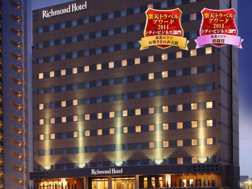 リッチモンドホテル山形駅前/外観