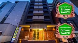 スーパーホテル札幌・すすきの 天然温泉 空沼の湯(2018年7月1日リニューアルオープン)