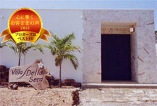 Villa Della Sera/外観