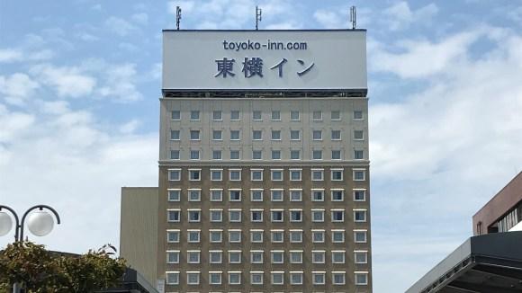 東横イン弘前駅前/外観