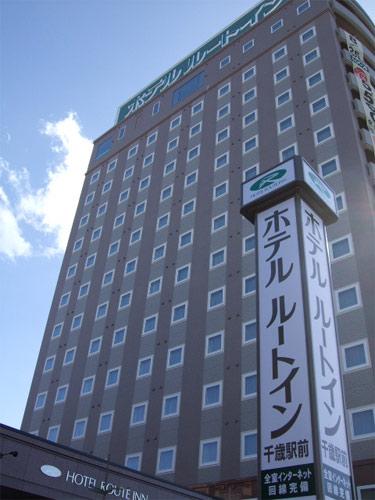 ホテル ルートイン 千歳駅前/外観