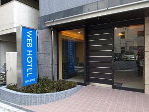 WEBホテル東京浅草橋/客室