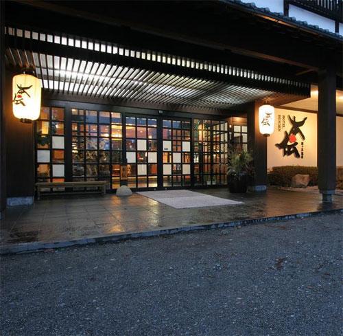 猿ヶ京温泉 湯豆のやど 本伝/外観