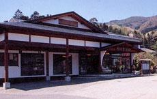 猿ヶ京温泉 ホテル生京園/外観