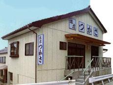 民宿つかさ<新潟県・佐渡島>/外観
