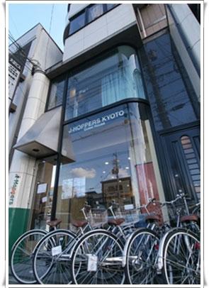 ジェイホッパーズ京都ゲストハウス/外観