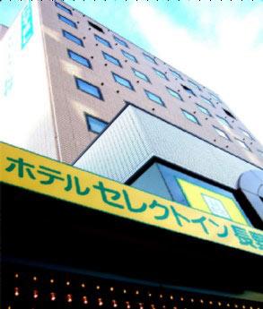 ホテルセレクトイン長野/外観