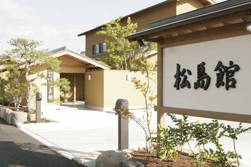 鶴の湯 松島館/外観