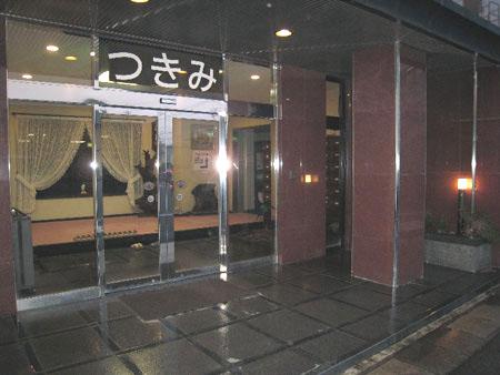 つきみ旅館/外観