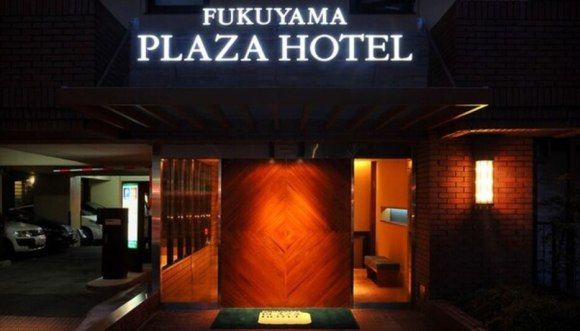福山プラザホテル/外観