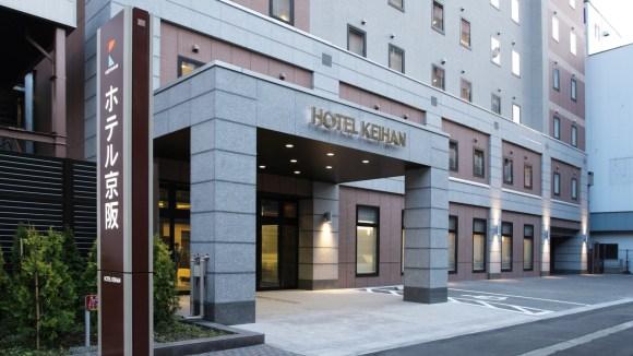 ホテル京阪札幌/外観