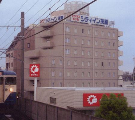 ビジネスホテル シティ・イン茂原(本館)/外観