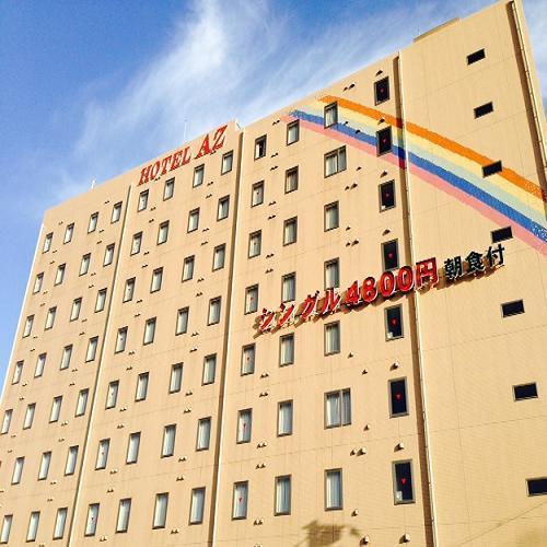 HOTEL AZ 山口下関店/外観