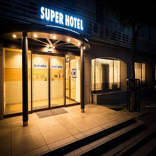 スーパーホテル Inn倉敷/外観