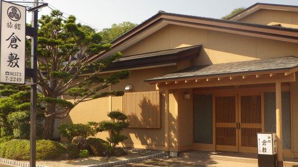 鹿部温泉 旅館 倉敷/外観