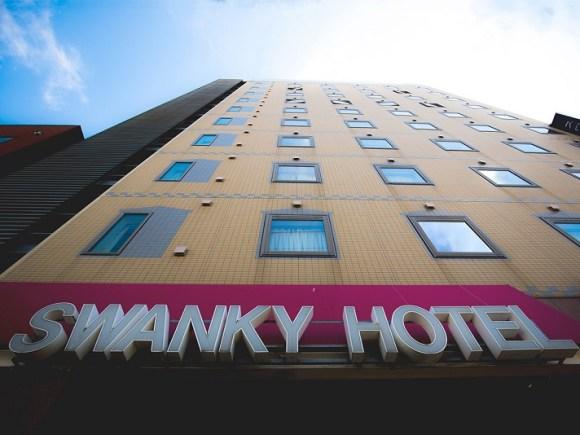 スワンキーホテル・オートモ/外観