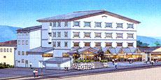 パークホテル白樺館/外観