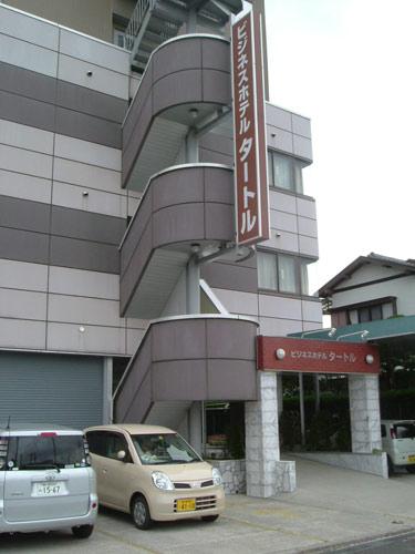 ビジネスホテル タートル/外観